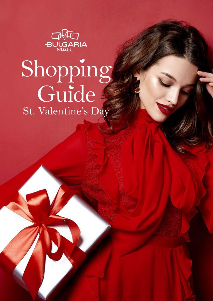 shopping guide valentines day bulgaria mall